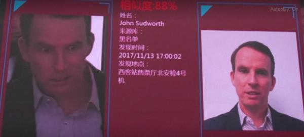 "BBC记者贵阳亲测""天网"":从上传自拍到被""抓""仅7分钟"