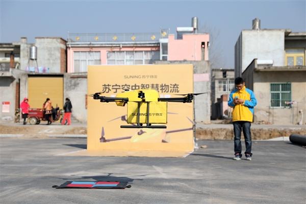 苏宁在安徽农村完成无人机首单派送 收货阿姨:新鲜得很