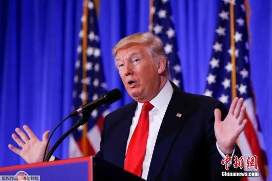 特朗普就纽约恐袭发声 敦促国会加快移民改革