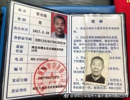"""放弃""""美国梦"""" 她将生命与南京大屠杀连接"""