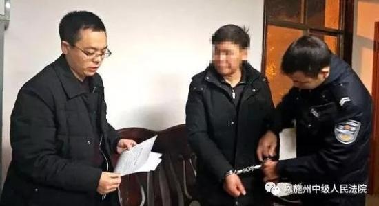 湖北一男子上诉状中辱骂法官 被拘留15天罚款8万