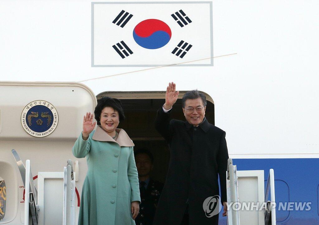 文在寅启程访华 开始对中国进行国事访问
