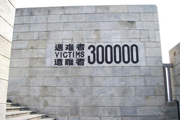 戳穿日本右翼编造否认南京大屠杀的五大谎言