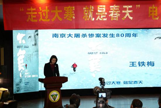 电影《大寒》将映 东南大学观影会引强烈反响