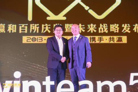 瀛和律师机构获赛马资本数千万元投资