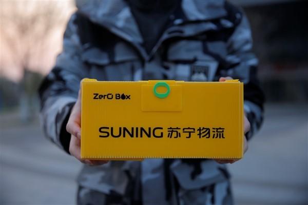 苏宁共享包装箱4步折叠回收 能否缓解快递垃圾