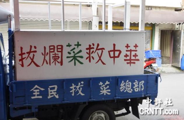 """台当局不纪念南京大屠杀还修复日本神社 遭批""""媚日仇中"""""""