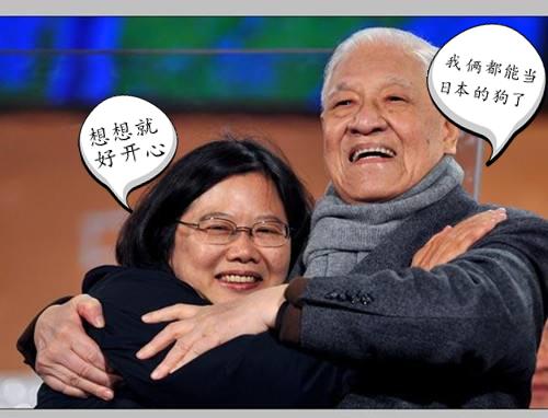 """""""媚日""""成性?台湾将殖民时期的日式建筑当成宝"""