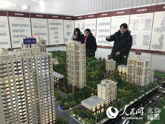 """朝阳首批""""一绿""""试点乡明年城市化 1.2万余人将搬迁上楼"""