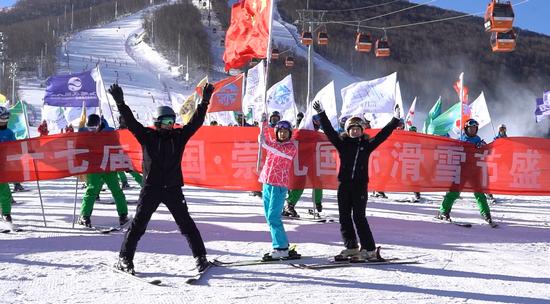 第十七届中国·崇礼国际滑雪节隆重开幕