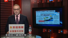 腾讯拟受让永辉超市5%股份
