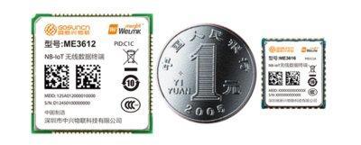高新兴物联发布满足3GPP R14和CCSA标准的最小尺寸NB-IoT模组