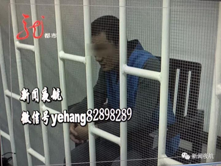男子吃霸王餐还洗霸王浴 4年间被各地警方拘留26次