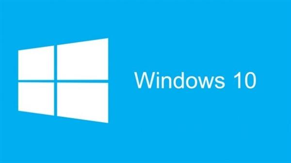 Windows 10五大正式版集体推送更新