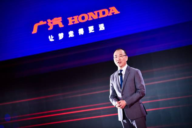"Honda媒体大会发布升级FUNTEC""产品创新"""