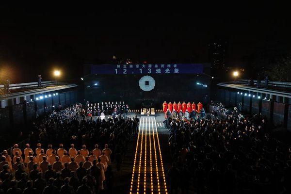 悼念南京大屠杀死难者烛光祭在南京举行