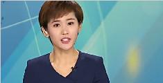 韩国总统文在寅今起对我国进行国事访问
