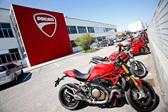 重整战略 奥迪决定放弃出售摩托车品牌杜卡迪