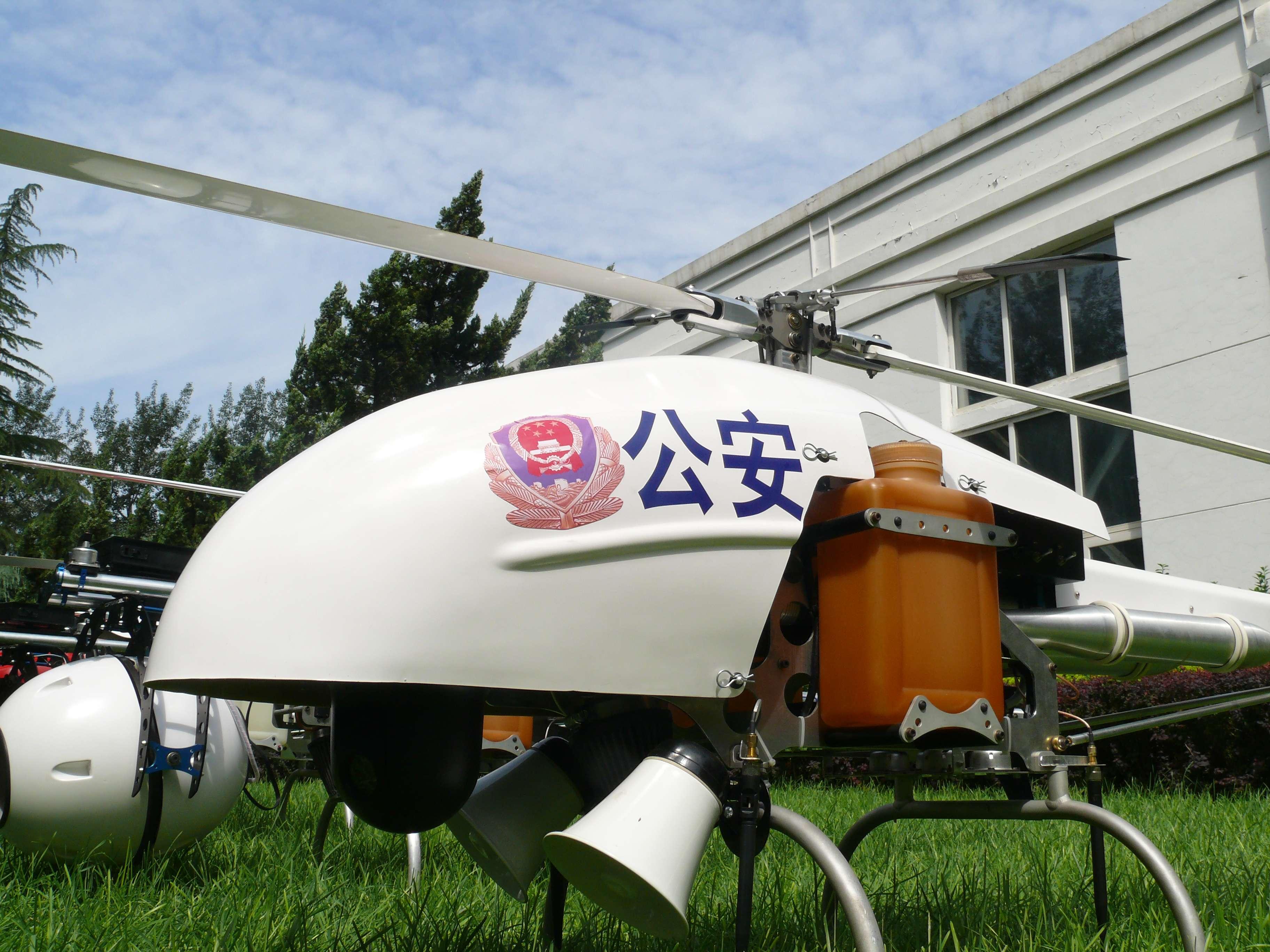 云南为公安干警培训无人机驾驶