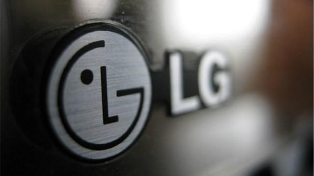 "LG中国公司改名为""新爱尔集"" ?回应:假的"