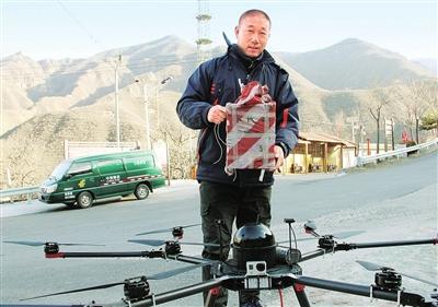 北京邮政无人机投递首测成功