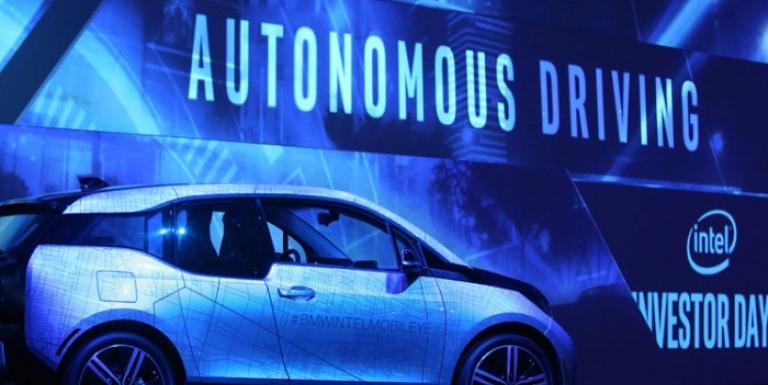 三星与英特尔竞争加剧 自动驾驶领域开始角力