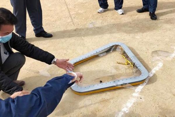 日方确认坠落冲绳小学物体为美军直升机机窗 重约7.7公斤