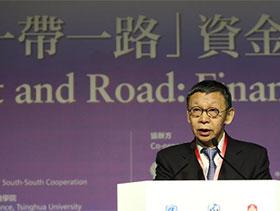 """南南合作(香港)金融论坛""""聚焦""""一带一路""""资金和信用支持"""