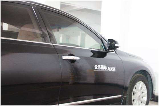 公务用车新规之下 中国品牌如何突出重围?