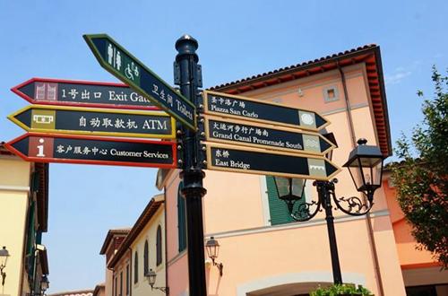 天津市再推11个市级特色小镇
