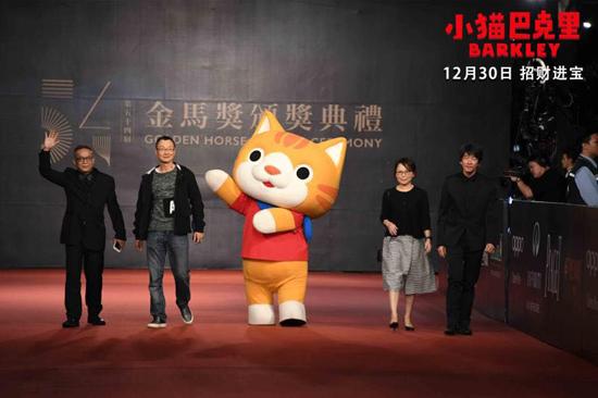 《小猫巴克里》获国际大奖 打造台湾动画里程碑