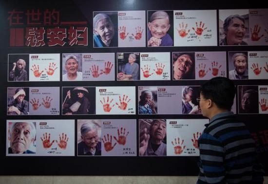 """港媒:中国""""慰安妇""""讲述日军暴行 永不休止的噩梦"""