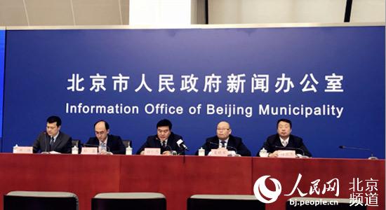 北京城乡医保明年起统一 人均补助标准提高至1430元