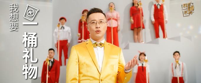 圣诞节上海彩虹室内合唱团搞大事情!这首吃鸡神曲不能