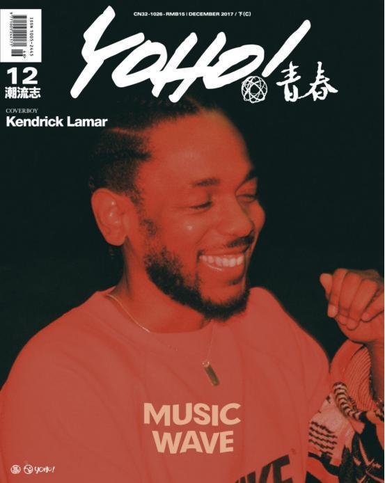 Kendrick Lamar首登国内杂志封面,携手《YOHO!潮流志》演绎经典胶片风