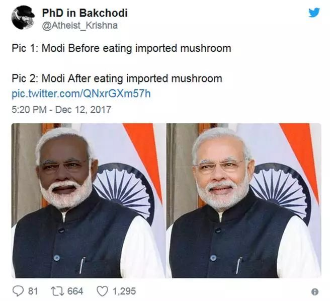 印政客大开莫迪美白玩笑:全靠吃台湾蘑菇 每个8千