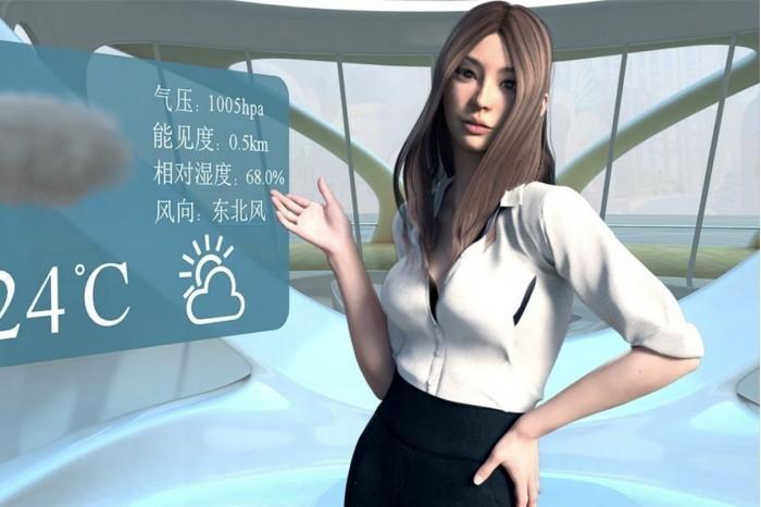 """爱奇艺VR""""女友""""夏薇儿被指贬低女性 官方致歉"""