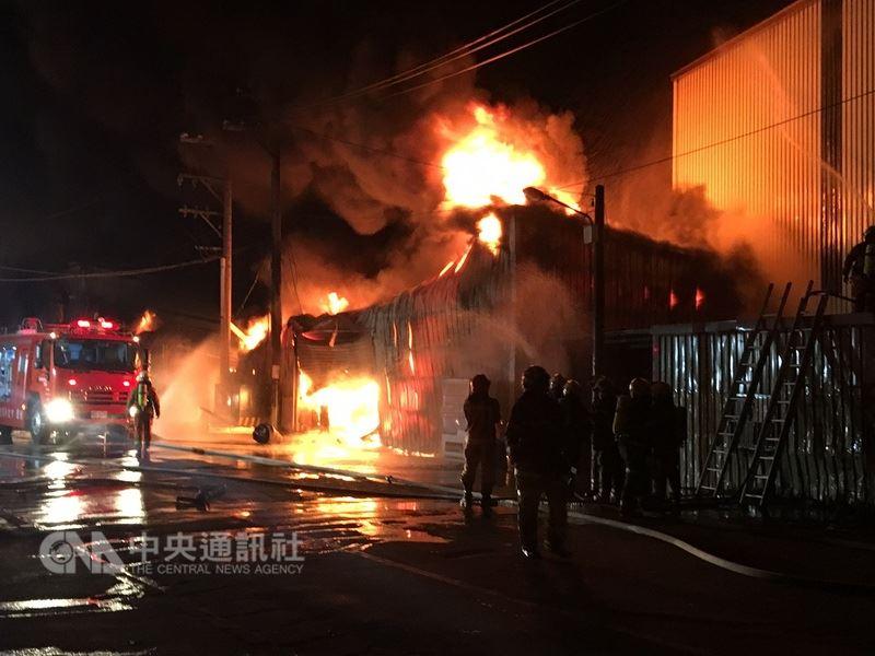 台湾工厂大火致2外籍工人遇难 4人失联凶多吉少