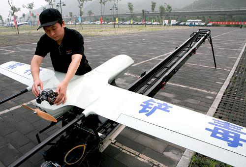 福建禁毒重点地区购置25架无人机 有效遏制涉毒犯罪
