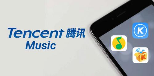 外媒:腾讯在本土音乐市场碾压Spotify和苹果