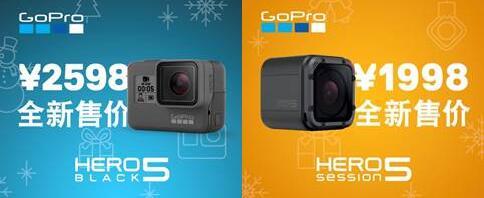 GoPro宣布HERO5运动相机大降价 Session款降至1998