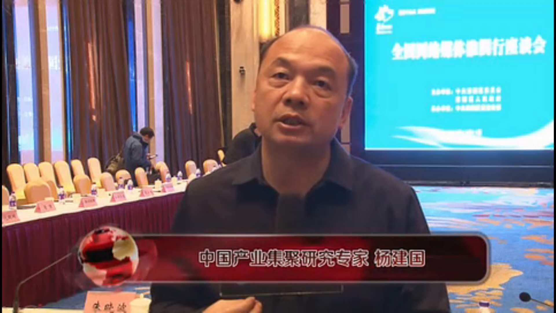 杨建国:用招商引资激发实体经济新动能
