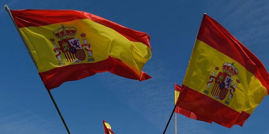 西班牙乡村枪击事件致3人死亡 包括两名警员