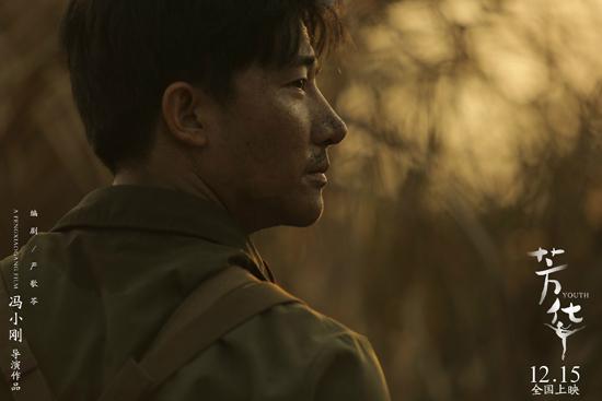 《芳华》首映观众泪评除了黄轩无人能演