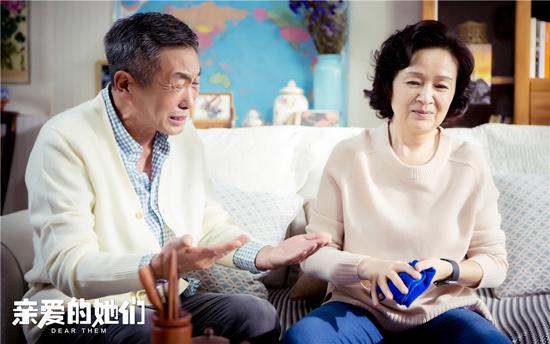 """《亲爱的她们》刘莉莉杜源上演""""中国式家庭"""""""
