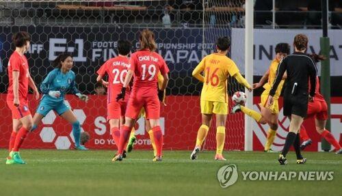 韩国女足东亚杯连败三场 1比3不敌中国
