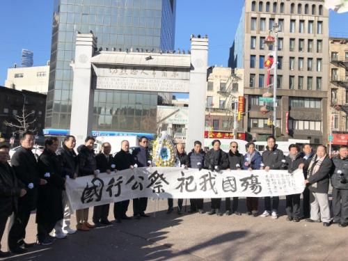 美媒:纽约侨团悼念南京大屠杀 呼吁海外华裔珍惜和平