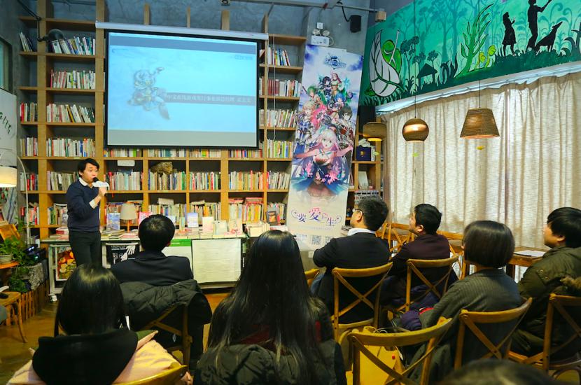 中文在线布局泛娱乐产业 首款二次元手游表现不凡