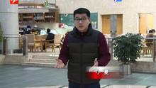 业主频频投诉  九龙仓拒不出面是何故?