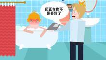 300斤女子卡进浴缸13天后身亡 丈夫称其拒绝帮忙